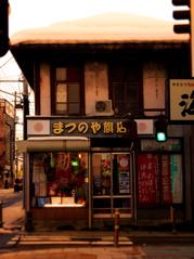 81七日町まつのや旗店★DSC05146s.jpg