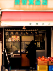 82七日町渋谷食品店★DSC05141s.jpg