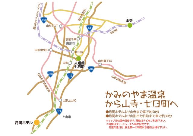 map_2017fuyu.jpg