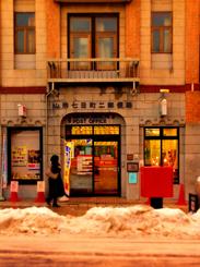 80七日町二郵便局★DSC05138s.jpg